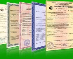 Зачем необходим сертификат соответствия