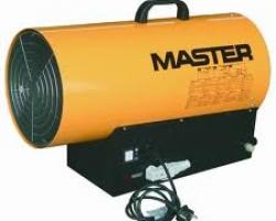 Тепловые газовые пушки или как сэкономить на отоплении больших площадей