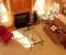 Правила домашнего уюта