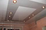 Светодиодные светильники «Армстронг»: особенности, характеристики