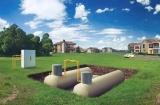 Автономная газификация или автономное газоснабжение - процесс установки