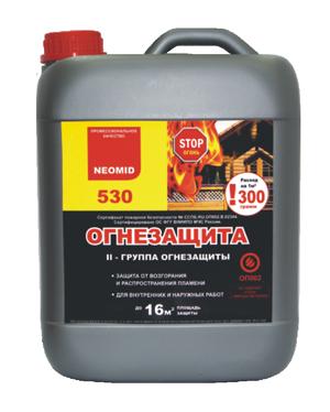 Антипирены - составы с огнезащитными свойствами