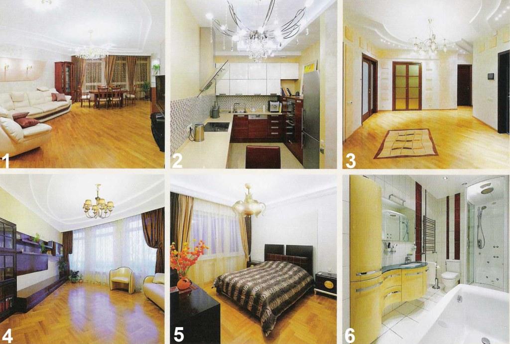 Четыре комнаты в двух измерениях