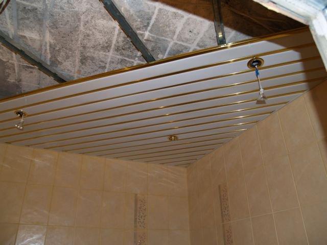 Как установить реечный потолок?
