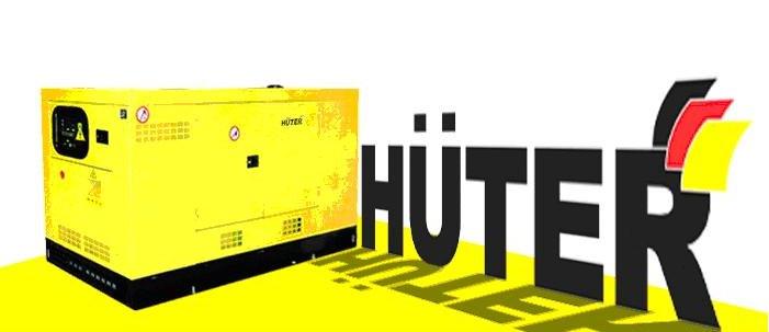 Обзор электрогенераторов Huter. Продолжение 1