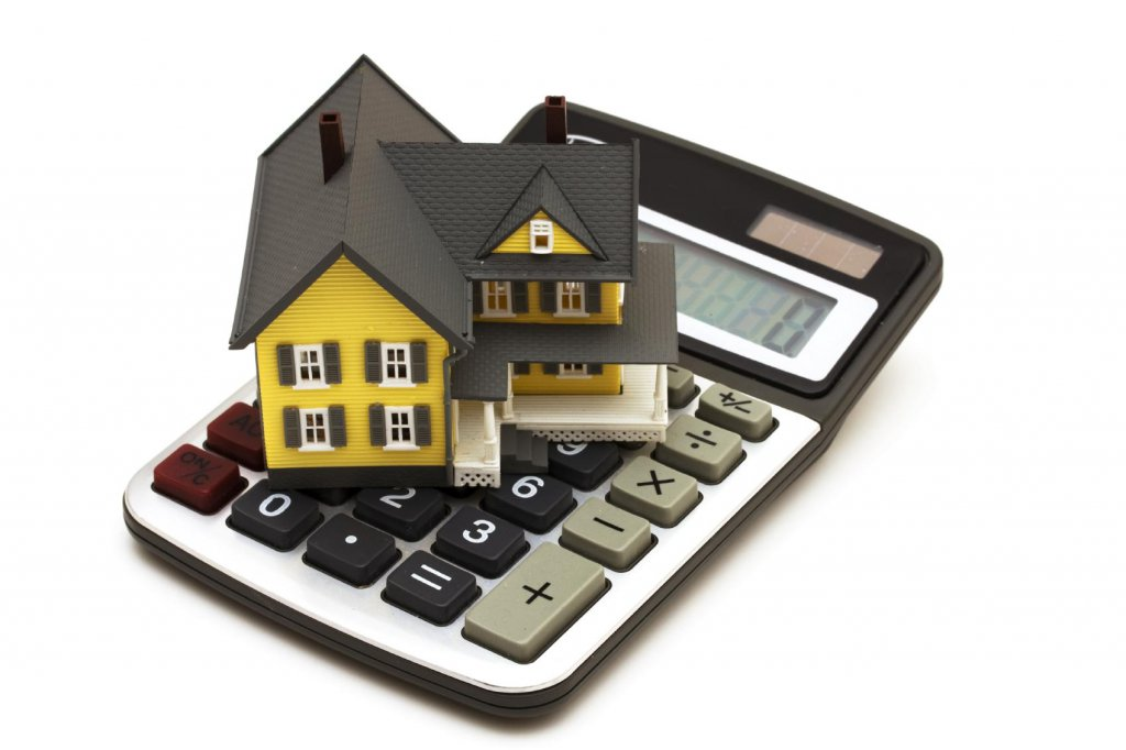 Цены на недвижимость в 2016 году