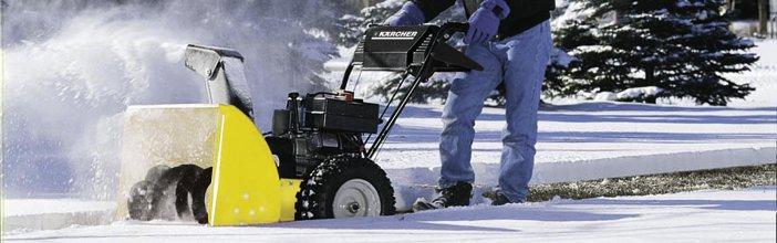 Снегоуборочные машины Karcher