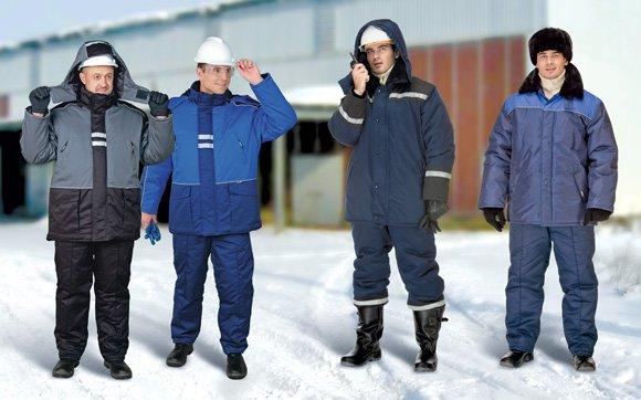 Правила выбора зимней спецодежды